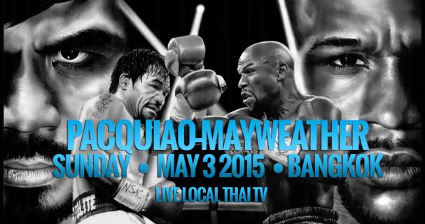 pinoy-thaiyo pacquaio vs mayweather channel7