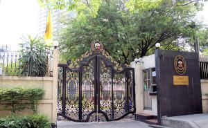 pinoy-thaiyo-philippine embassy bangkok