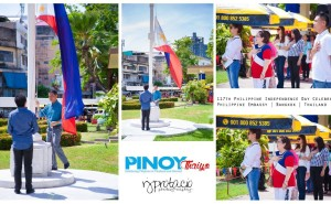 Barrio Fiesta Philippine Independence Day