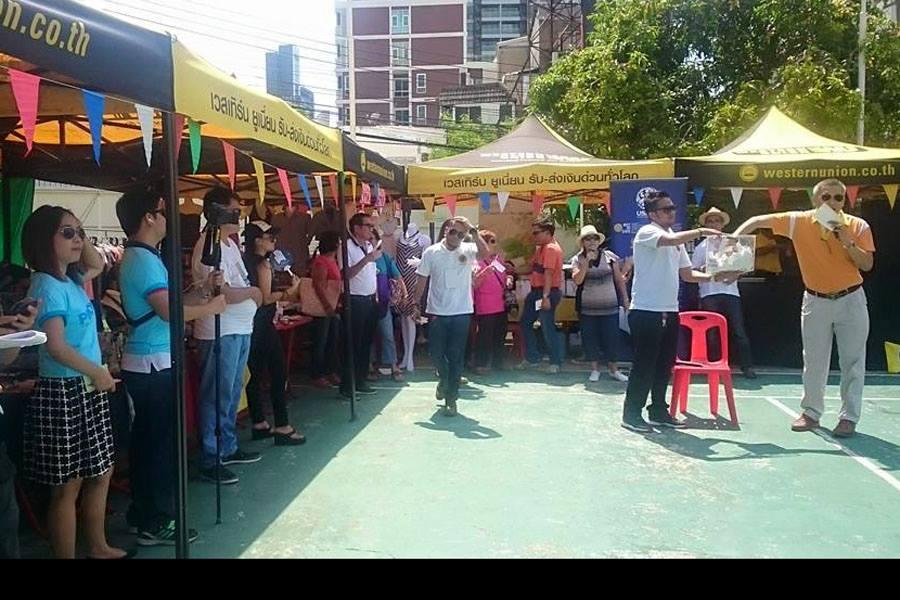 Philippine Independence Day celebration