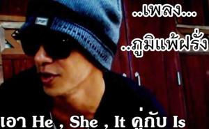 pinoy thaiyo - Krunoom Asean