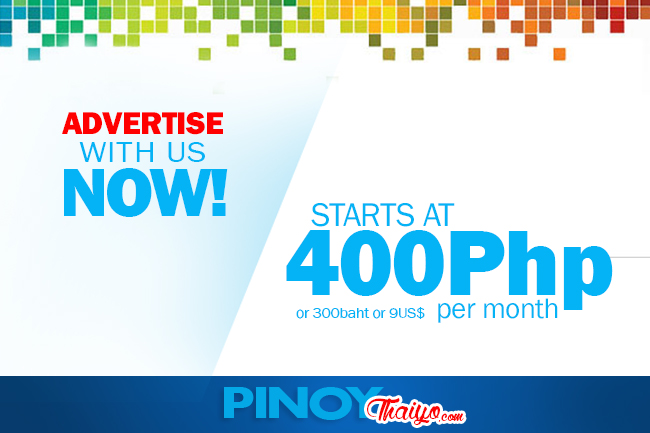 advertise with us pinoy thaiyo