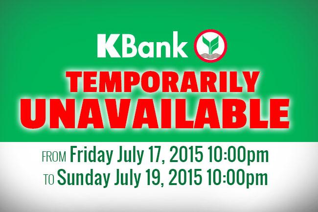 kbank offline2