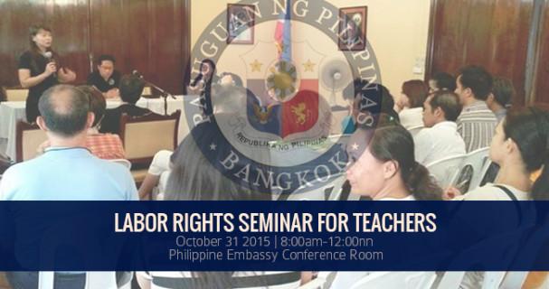 Labor Rights Seminar for Teachers