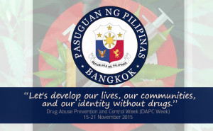 Drug Abuse Prevention and Control