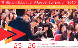 Education Leader Symposium