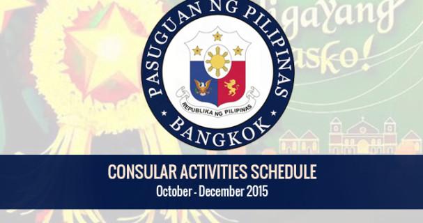 PHL Consular Activites Schedule Oct-Dec 2015