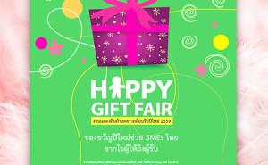 Happy Gift Fair