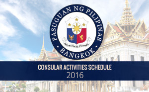 PHL Consular Activities Schedule 2016