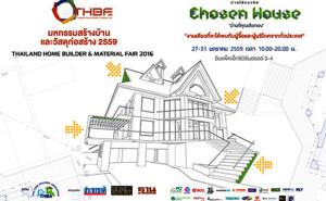 thai builder fair 2016