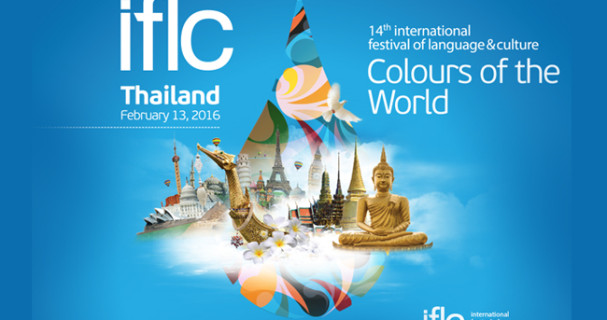international festival of language and culture colours of the world