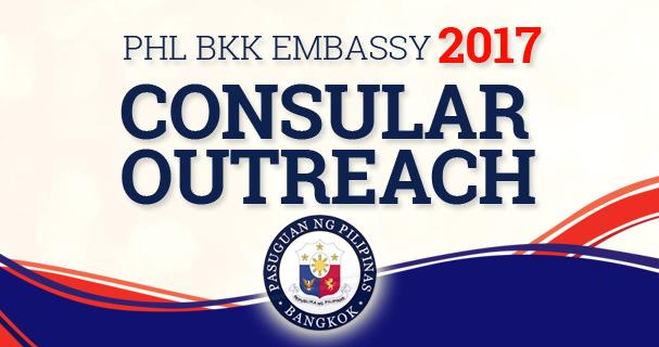2017-phl-embassy-consular-outreach