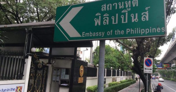 PHL Embassy 2019 Schedule of Consular Services | Pinoy Thaiyo