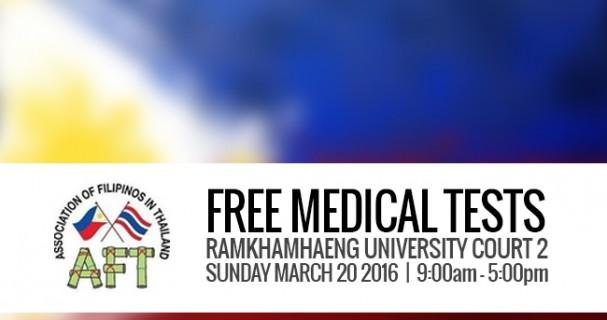 AFT free medical test