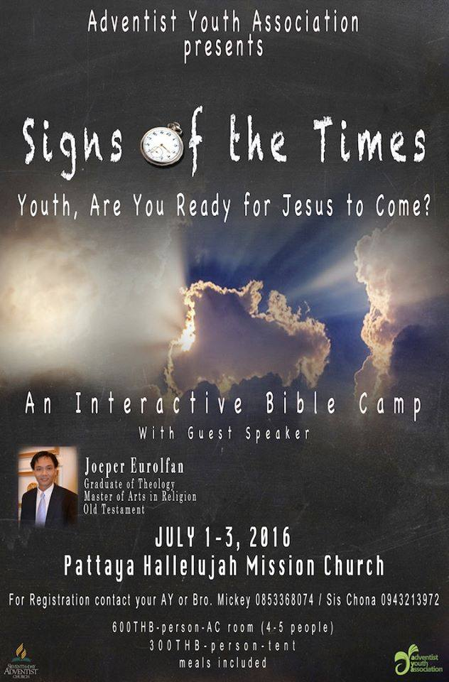 AYA Bible Camp 2016 poster
