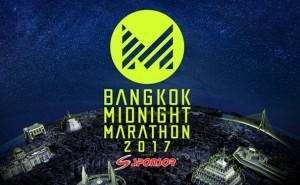 Bangkokmidnightmarathon-2017-660x366