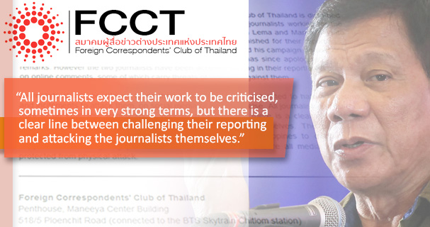 fcct-statement-against-harassment-on-journalists
