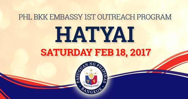 First PHL Embassy outreach program in 2017