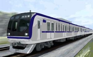 Mindanao-Railway