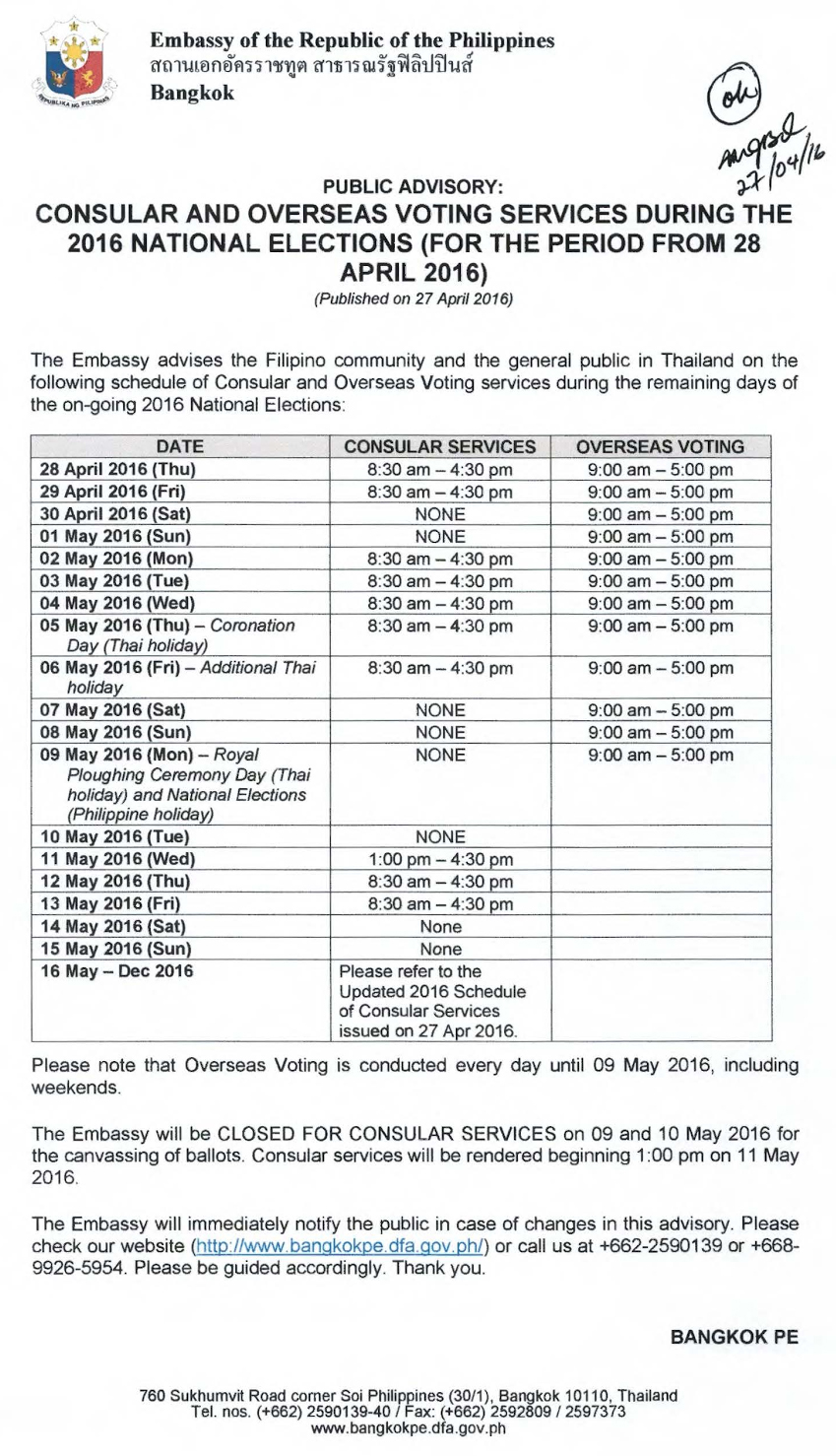 PHL Embassy May 2016 schedule