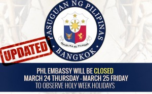 PHL Embassy close march 24 25 updated