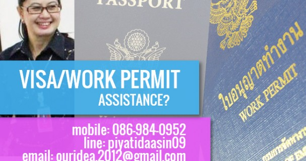 Professional visa and work permit services