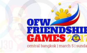 Quickservants palarong pinoy 2017