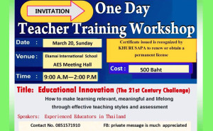 Teacher training in Thailand