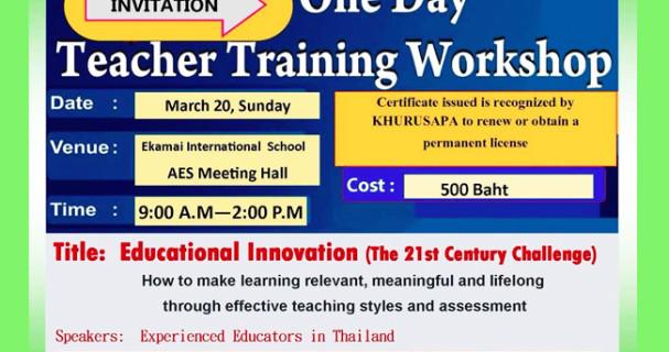 Teacher training in Thailand