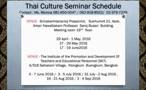 Thai Culture Seminar Schedules