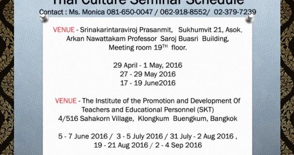 Thai Culture Seminar Schedules