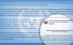 UN advisory against OUHHSP 2
