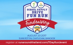 aya fun run 2017