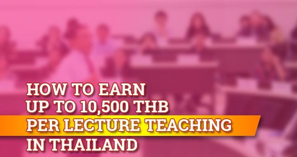 how-to-earn-as-teacher