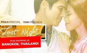 last night pinoy thaiyo