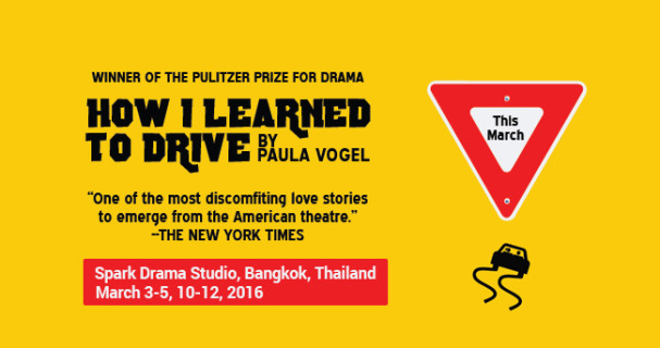 the metaphor of driving in how i learned to drive a play by paula vogel A friend recommended how i learned to drive to me, though he doesn't know it   so when he mentioned paula vogel and her play, assuming that i was familiar  with  maybe that's what all the driving metaphors are about.