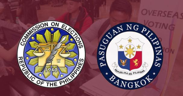 phl embassy oav voting 2016