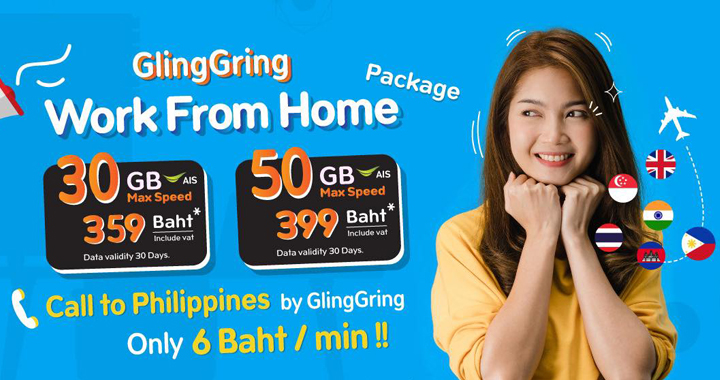 pinoy thaiyo gling gring philippines