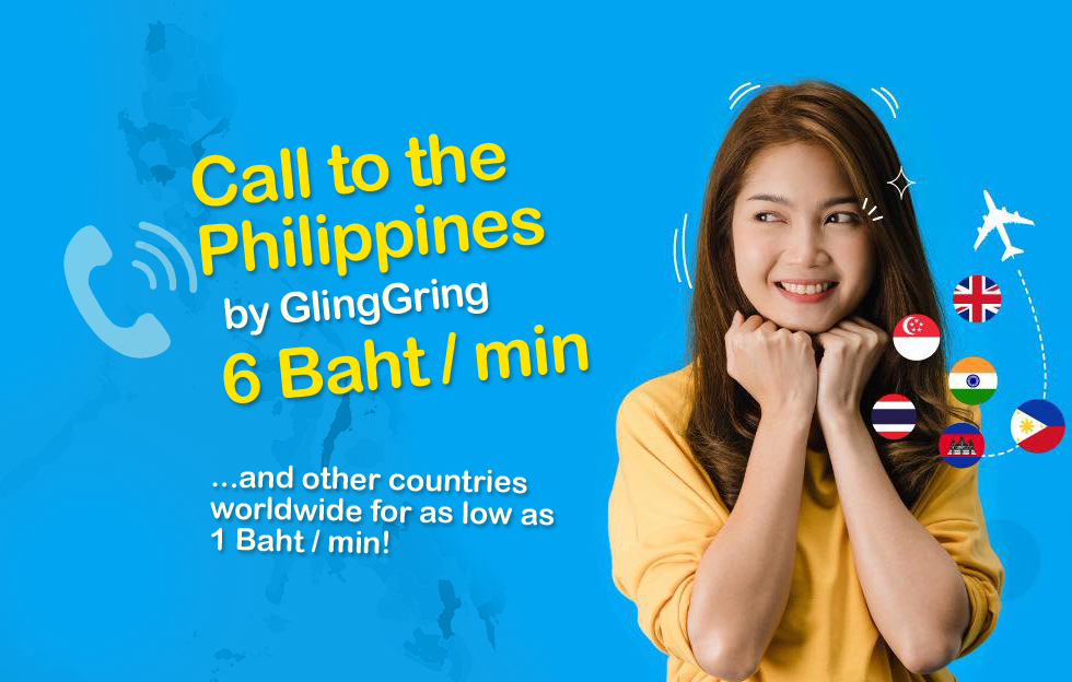 pinoythaiyo gling gring 6 baht per minute to philippines