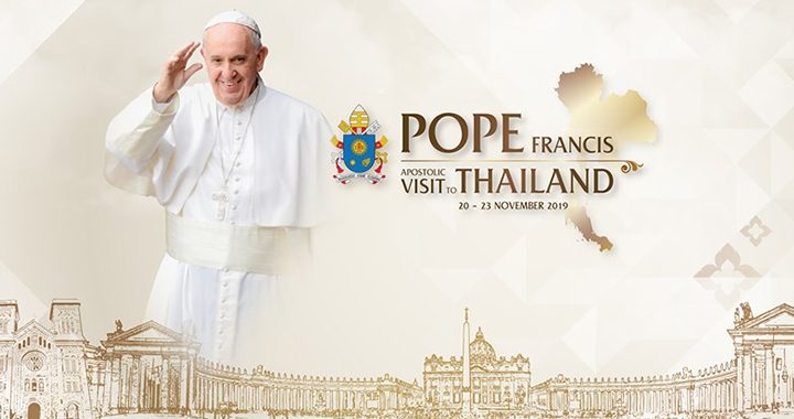 pinoythaiyo pope francis arrives today
