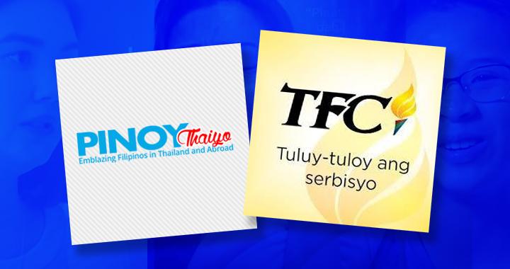 pinoythaiyo the filipino channel