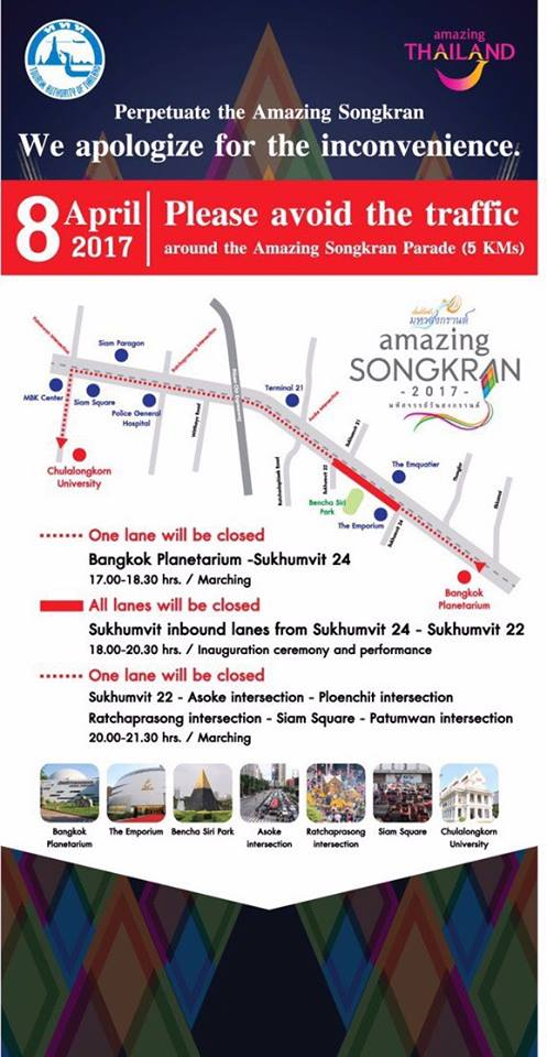 road closure TAT songkran 2017