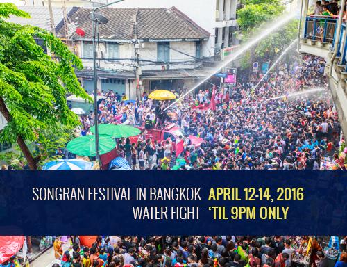 saving water songkran 2016