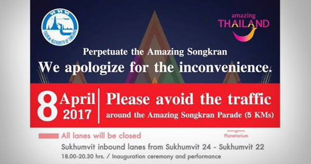 traffic advisory songrakn sukhumvit road