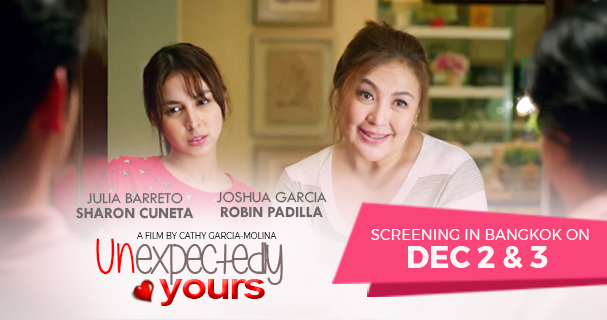 unexpectedly yours pinoy thaiyo